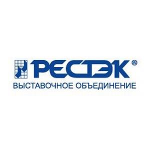 """С 10 по 12 апреля 2013  в Санкт-Петербурге пройдет выставка продуктов питания """"ИНТЕРФУД"""""""