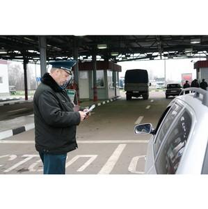 В зоне внимания таможни – автомобили «невозвращенцы»