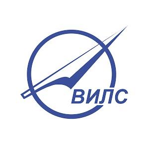 ВИЛС подвел итоги работы на авиасалоне МАКС-2017