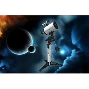 «Швабе» получил евразийский патент на телескоп