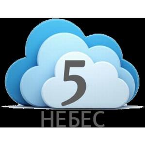 Сегодня компания «5 небес» празднует трехлетие!