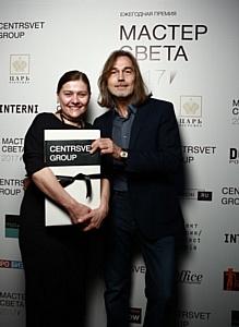 В Москве вручили награды лауреатам премии «Мастер cвета»