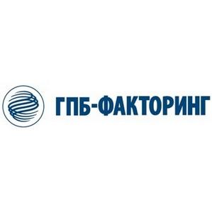 ГПБ-факторинг на IV Сибирском форуме «Ритейл будущего: как новые технологии меняют рынок».