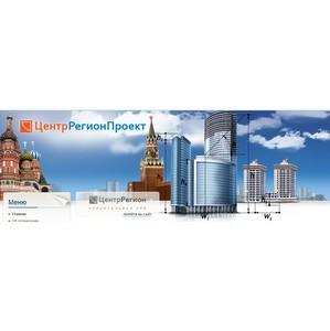 В НП СРО «ЦентрРегионПроект» усиление спроса на услуги СРО в сфере проектирования и строительства