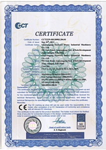 Сертификаты ISO9001:2008 и СЕ Forward HDD