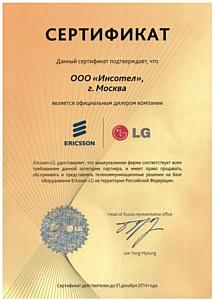 Новые офисные Мини АТС iPECS eMG80 Ericsson-LG поступили на смену ipLDK-60