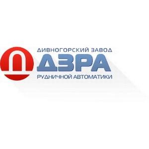 ООО «Дивногорский завод рудничной автоматики» сердечно поздравляет Вас с Днем защитника Отечества!