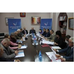 Ивановский штаб ОНФ назначил дату проведения региональной конференции