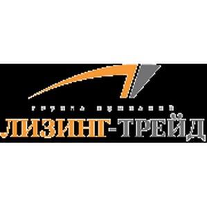 «Лизинг-Трейд» подвел итоги деятельности за 2013 год