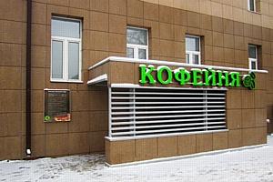 Арендаторы полностью заполнили БЦ «РТС» Таганский