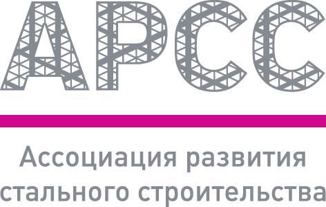 АРСС возглавит независимый директор