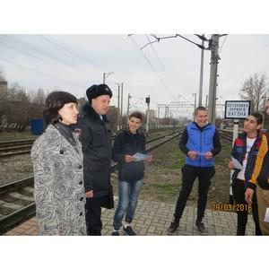 В Волгоградском ЛУ МВД России на транспорте  прошли рейдовые мероприятия