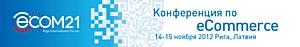 PayOnline выступит с докладом на международной конференции eCom21