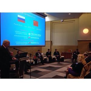ГК Корпорация «ГазЭнергоСтрой» приняла участие в Первом Российско-Китайском строительном форуме