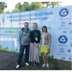 Делегаты «Нового поколения» успешно выступили во время IV Международного фестиваля «U235»