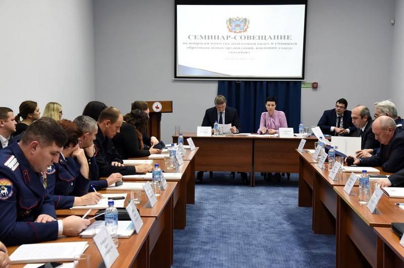 В Донской столице определили точки роста для казачьего образования