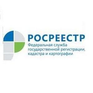 Управление Росреестра по Вологодской области подвело итоги деятельности Общественного совета за 2014