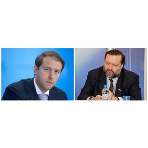 Национальный союз народных и коллективных предприятий налаживает сотрудничество с Минпромторгом
