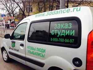 Приезд наших партнеров из Воронежа в ЦО Dance Heads
