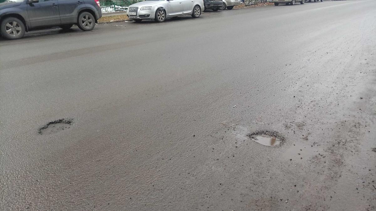 Активисты ОНФ добиваются устранения дефектов, возникших на отремонтированной месяц назад улице