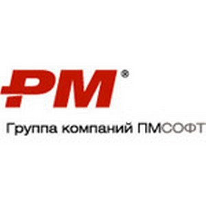 Для Группы компаний ПМСОФТ 2012 стал годом успешных проектов и мероприятий