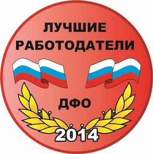 ЦБ РФ признал Примсоцбанк значимой кредитной организацией
