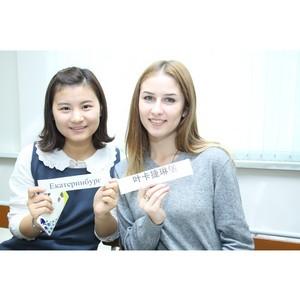 Выпускной студентов из Китая пройдет в УрГЭУ
