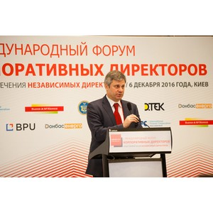 6 декабря состоялся первый в Украине Международный форум корпоративных директоров