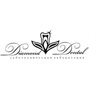 Даймонд Дентал в Топ-5. Итоги 2016 года