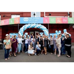 Благотворительная акция KFC собрала 323 тыс. грн для  СОС Детские деревни Украина