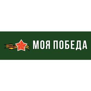 Круглый стол, посвященный истории Великой Отечественной войны в современных СМИ