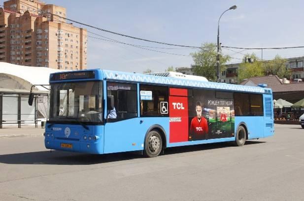 Легенда на московском транспорте