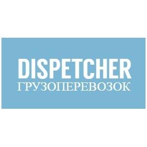 ����������� �������� Dispetcher ���������� � ������� �������� � ����� ���������� ��������������