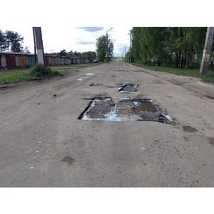 В органы власти Мордовии передали список требующих ремонта дорог