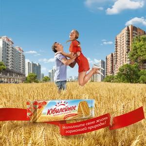 «Юбилейное»: любимому печенью – 100 лет!