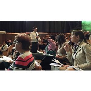 В Краснодаре прошел национальный семинар «Интеллектуальная собственность для предприятий».