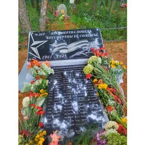 Новый мемориал героям Великой Отечественной установлен в c. Сергеевка Пограничного района Приморья