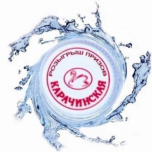 Компания «Карачинский источник» поздравила новокузнечан с Днем города