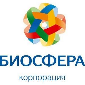 «Биосфера» отправила новогодние подарки в Крымск