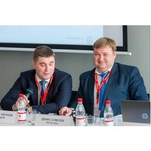 Отраслевая конференция «Технологии Эффективного Склада»