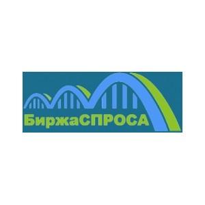 В РФ появился сервис тендеров для малого и среднего бизнеса