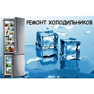 Температура в холодильнике