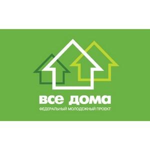 Ленинградская область приняла участие в работе окружного форума «Кадры для модернизации ЖКХ»