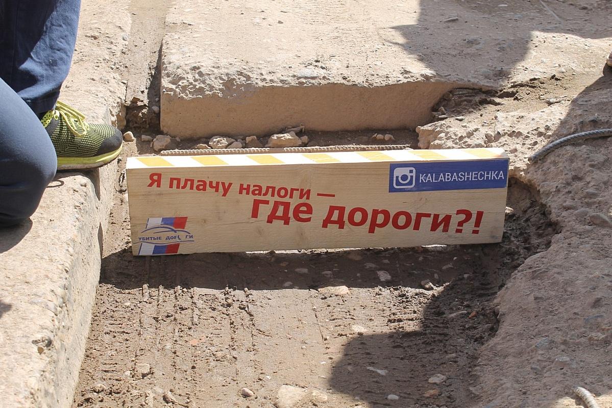 За два года Киров опустился на 13 мест в рейтинге состояния дорог ОНФ