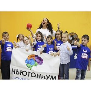 «Кузбассэнергосбыт» поздравил школьников с Днем знаний