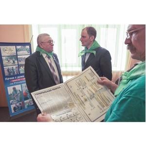 ОНФ презентовал проект «Генеральная уборка» в Алтайском краевом детском экологическом центре