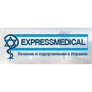 За здоровым позвоночником – в Израиль