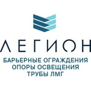 Завод НПО Легион поставил опоры освещения НФК в Алматы