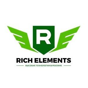 Компания «Rich Elements» предлагает комплексный подход в продвижении вашего веб-проекта