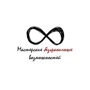 В Екатеринбурге стартовали мероприятия уникального проекта по трудоустройству людей с инвалидностью